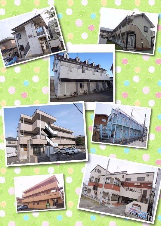 ☆東松山市 シングルタイプ の賃貸物件☆