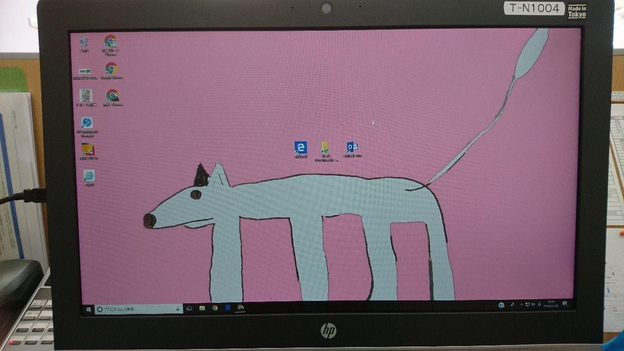 あまりにも好きでPCのデスクトップ画面に・・・ 癒される(*'ω'*)