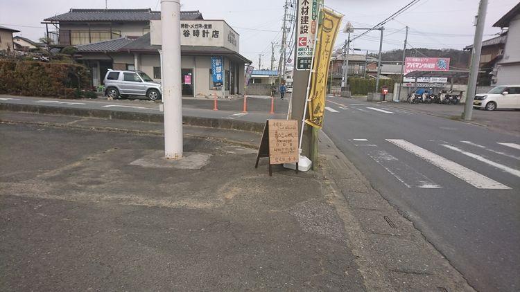 越生町にある美味しいパン屋さん「和こっぺ」