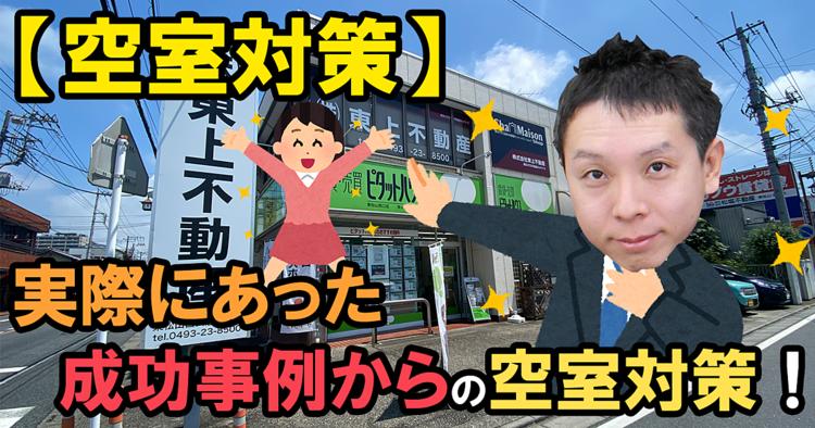 東松山西口店店長櫻嶋です。台風が上陸しないようなのでホッとしましたが久々に毎日雨だと寒さもプラスされて折角の休みなのになんか残念な気持ちになっちゃいます。気持ち良い秋晴れはやくこーい!さて本日…