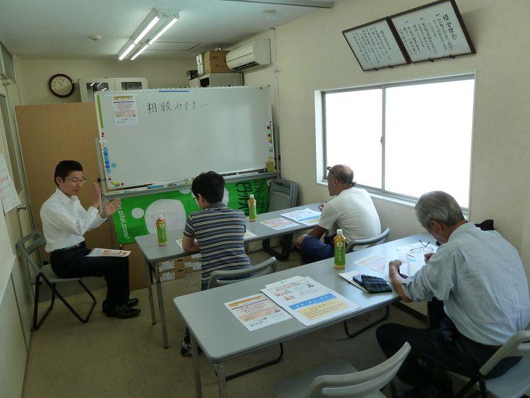 東上友の会 相続セミナー開催しました!