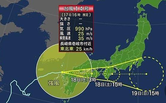 台風14号は・・・