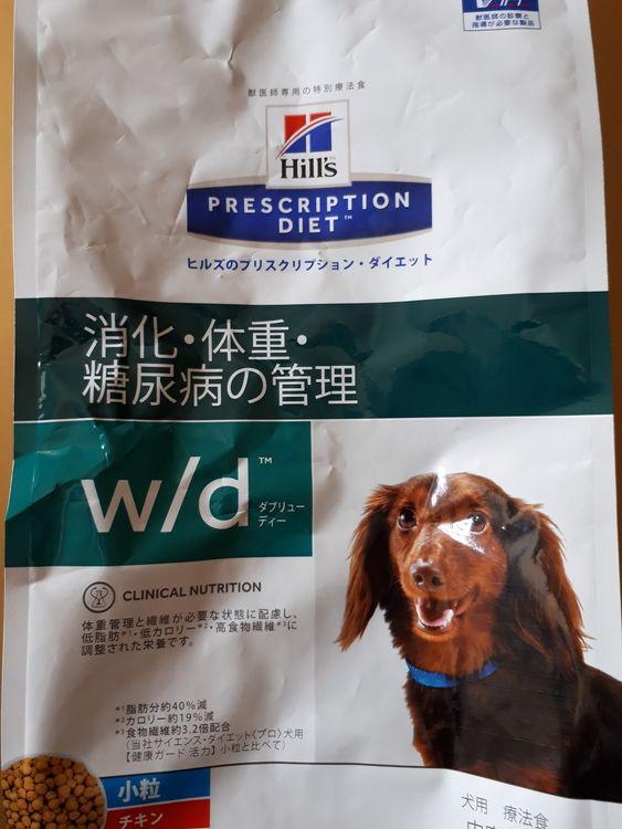 犬も糖尿病!