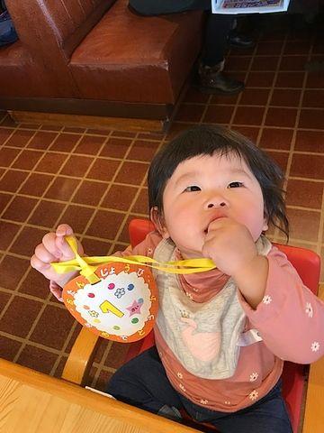 『1歳になりました』櫻嶋