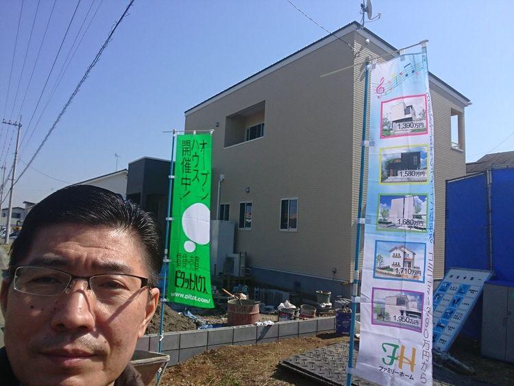 新築戸建賃貸の完成見学会を開催しました!