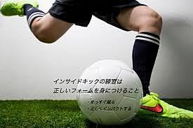 サッカー:蹴球