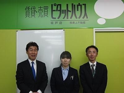 〇ピタットハウス坂戸店 各種イベント〇