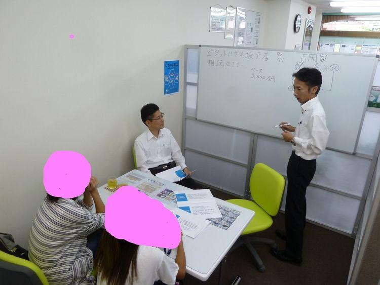 9月14日は坂戸店セミナーでした。