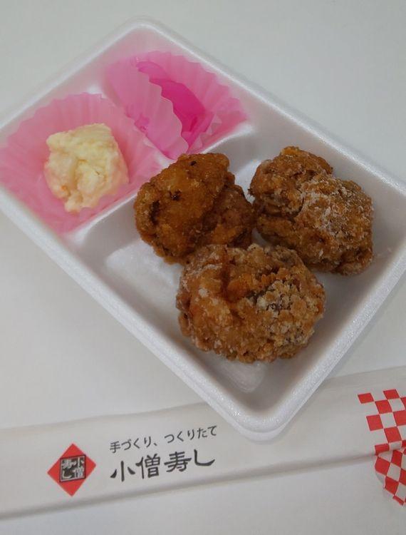 お昼ご飯(*^▽^*)