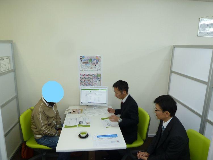 〇ピタットハウス坂戸店:無料セミナー活用編〇